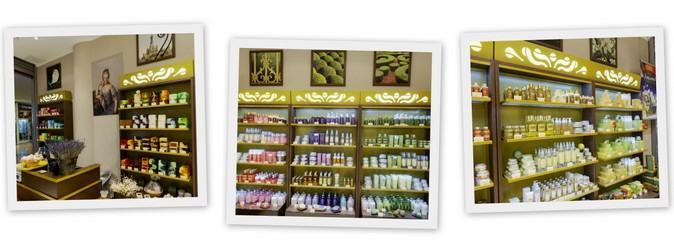 Attirancesshop Retail Small Business Store